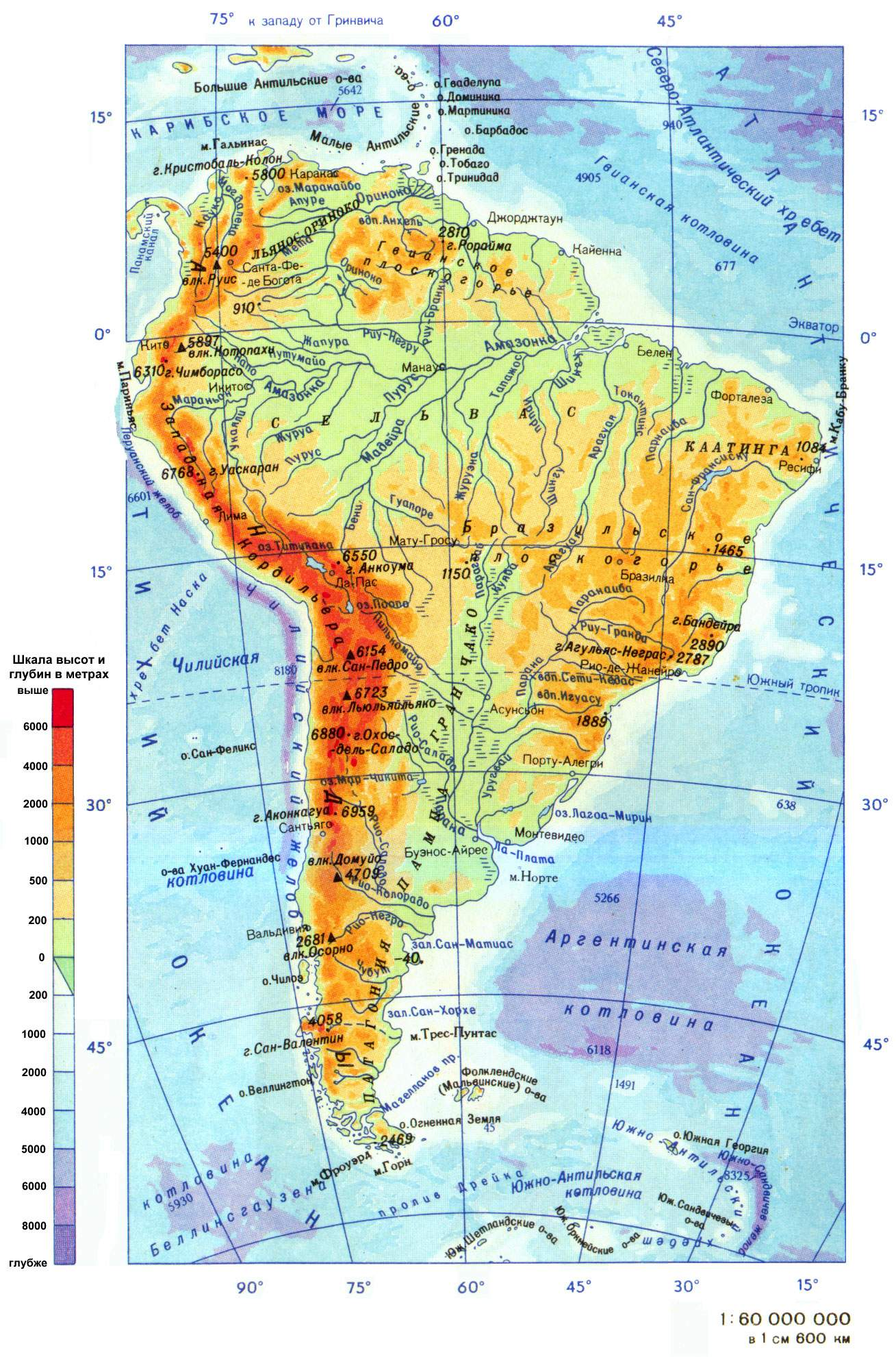 Южная америка доклад 5 класс по природоведению
